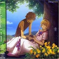 Tsubasa Chronicle Original Soundtrack ~ Future Soundscape 2 [Regular Edition]