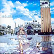 ARIA The ANIMATION original original soundtrack