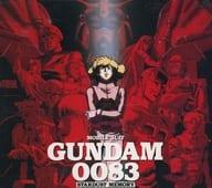 MOBILE SUIT GUNDAM 0083 STARDUST MEMORY [NEW Version]