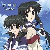Suara / Muso Uta Utawarerumono: Itsuwari-no Kamen OP