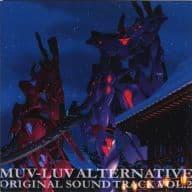 Muv-Luv Alternative Original Original Soundtrack Vol. 2