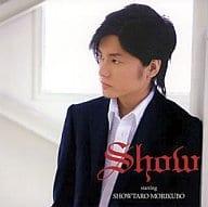 Show/SHOW starring Showtaro Morikubo