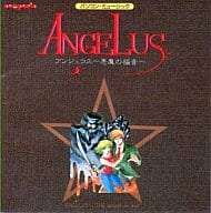 PC · Music Angelus-The Gospel of the Devil-