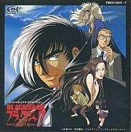 OVA 2 張黑.傑克組原聲帶&印象相簿