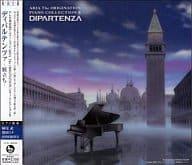ARIA - Piano Collection 2