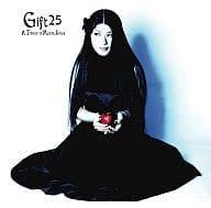 Chie Kajiura/Gift 25 ~ A Tribute to Mylene Jenius ~