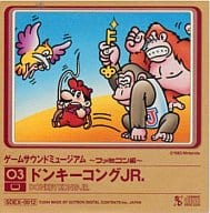 Game Sound Museum-NES Hen-03 Donkey Kong JR.