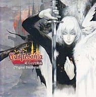 Castlevania-Otsuki moon dance-& Castlevania-Uzuki no Cross-Original Soundtrack