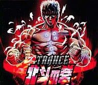 Hokuto No Ken SOUND TRICUTE TRANCE HURRICANE!