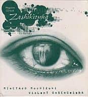 雜誌 CD 書本 Zashikionnna 房間女孩