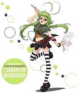 """TV Anime """"Ashita no Yoichi!"""" Character Song Vol. 3 Chika Ikaruga (C.V. Yukari Tamura)"""