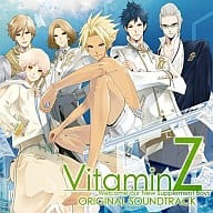 VitaminZ Revolution Original Original Soundtrack