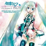 Hatsune Miku - Project DIVA - Original Song Collection