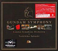GUNDAM 30 th ANNIVERSARY GUNDAM SYMPHONY [Limited Edition with DVD]
