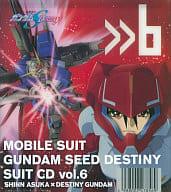MOBILE SUIT GUNDAM SEED DESTINY SUIT CD vol. 6 Shinn Asuka x Destiny [first edition]