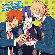 Utano Prince Sama Drama CD1
