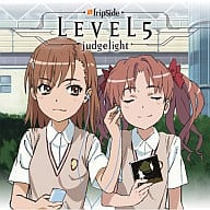 FripSide / LEVEL5-judgelight - [limited edition with DVD] Anime 「 A Certain SCIENTIFIC Railgun 」 opening theme