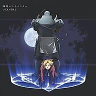 Scandal / Momentary Sentimental [Fullmetal Alchemist Version] ~ TV Anime 「 Fullmetal Alchemist FA 」 Ending Theme