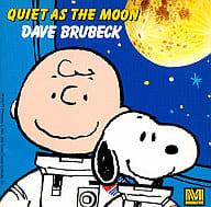 Snoopy's Moon Trip