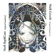 Nier Gestalt & Alexandre Azaria Original Original Soundtrack