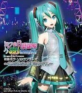Hatsune Miku / Miku's Day Thanksgiving 39's Giving Day Project DIVA presents Hatsune Miku · Solo Concert ~ Good evening, Hatsune Miku. ~