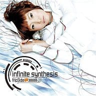 FripSide / infinite synthesis [Regular Edition]