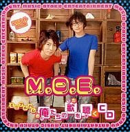 M.O.E. / Listen to Our Songs CDs [Animate Limited Edition]