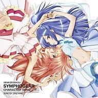 SENKIZESSHOU SYMPHOGEAR Character Actor Song Series 1 Zwei Wings