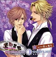 BROTHERS CONFLICT CHARACTER CD 4 with Necessary & Kaze [Animate Limited Edition]