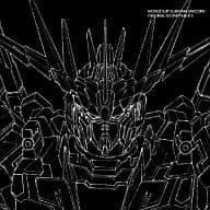 MOBILE SUIT GUNDAM UC Original Original Soundtrack 3
