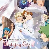 Drama CDTV Anime MOBILE SUIT GUNDAM AGE