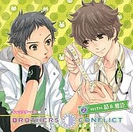 Drama CD BROTHERS CONFLICT Character Actor CD2 WITH Subaru & Gaomi [Animate limited edition]