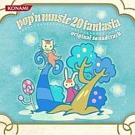 pop'n music20 fantasia Original Soundtrack