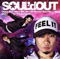 Soul'd Out / Singin' My Lu [regular regular edition] TV Anime 「 Super Translation Hyakunin Isshu Unagi Koi 」 Ending Theme