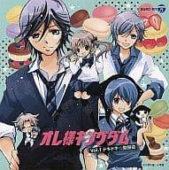 Drama CD My Kingdom Vol.1 Doki Doki Study Session