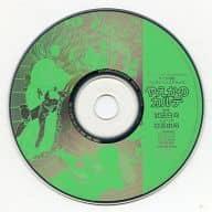 八重的病歷 eizi 特製收藏 CD Vol.2(月刊龍 eizi 2004 年 9 月號附錄 )