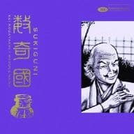 Kei Kobayashi× Hyouge Mono Number 寄國