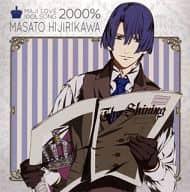 Hijirikawa Masato (CV. Kenichi Suzumura) / Utano Prince Sama Maji LOVE2000% idol Song 2