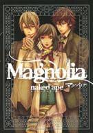 原作連續劇 CD Magnolia nay 山羊羔 ape(漫畫附錄 3 卷 )