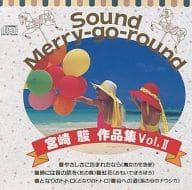 Sound · Mary · Go · Round · Hayao Miyazaki Work Collection Vol.II