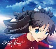 Kalafina / believe [DVD-Limited Animation]