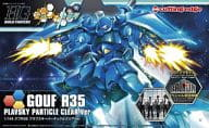 Back-On / Cerrien [first limited edition with plastic model] TV anime 「 GUNDAM BUILD FIGHTERS TRY 」 opening theme