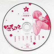 連續劇 CD 初戀怪物 (漫畫第 4 卷精裝版優待 )
