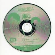 """進擊的巨人聲抽賞A獎廣播劇CD#1""""調查兵團圍巾事件"""""""