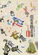 地獄堂精神世界通訊精裝版 6個同捆優待連續劇 CD