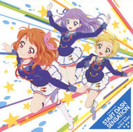 Aikatsu Stars / 「 START DASH SENSATION / lucky train! ~ TV animation / Datacarddas 「 Aikatsu!! 」 fourth season OP / ED theme song