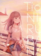 Tia / Nirvana [first limited edition with DVDs] ~ TV anime 「 NORAGAMI ARAGOTO 」 ending theme