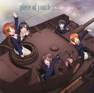 ChouCho / piece of youth 「 GIRLS & PANZER movie version 」 theme song