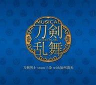 Tsurugi Otoshi team Sanjo with Kashu Kiyomitsu / Musical 「 Touken Ranbu 」 - Touken Ranbu [Reservation Limited Edition A]