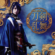 Tsurugi Otoshi team Sanjo with Kashu Kiyomitsu / Musical 「 Touken Ranbu 」 - Touken Ranbu [Press Limited Edition A]